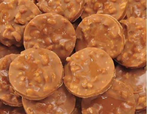 Southern Creamy Pralines